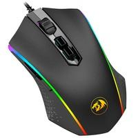 Mouse Gamer Redragon 10000DPI, RGB, Memeanlion - M710