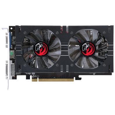 Placa de Vídeo PCYes NVIDIA GeForce 9800 1GB, DDR3 - PJ980025601D3