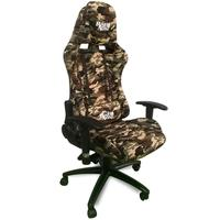 Cadeira Gamer Dazz Red Nose, Camuflada - 625017