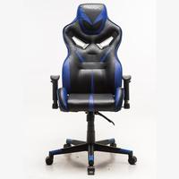 Cadeira Gamer, MoobX, Fire Profissional Deluxe