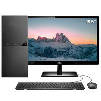 """Computador PC Completo Intel 7ª Geração, Monitor LED 19.5"""", 4GB, HD 2TB, HDMI 4K, Áudio 5.1, Canais Skill DC"""