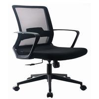 Cadeira De Escritório Executiva, Preta, Conforsit - 4976