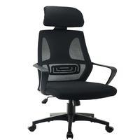 Cadeira De Executiva Telavive, Luxo, Preta, Conforsit - 4994